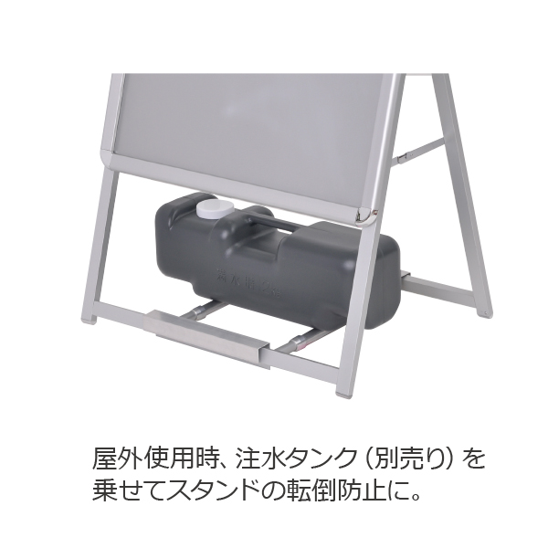 新タイプ注水置台 説明01