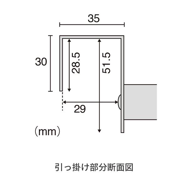 グリップA A2片面用注水置台 説明01