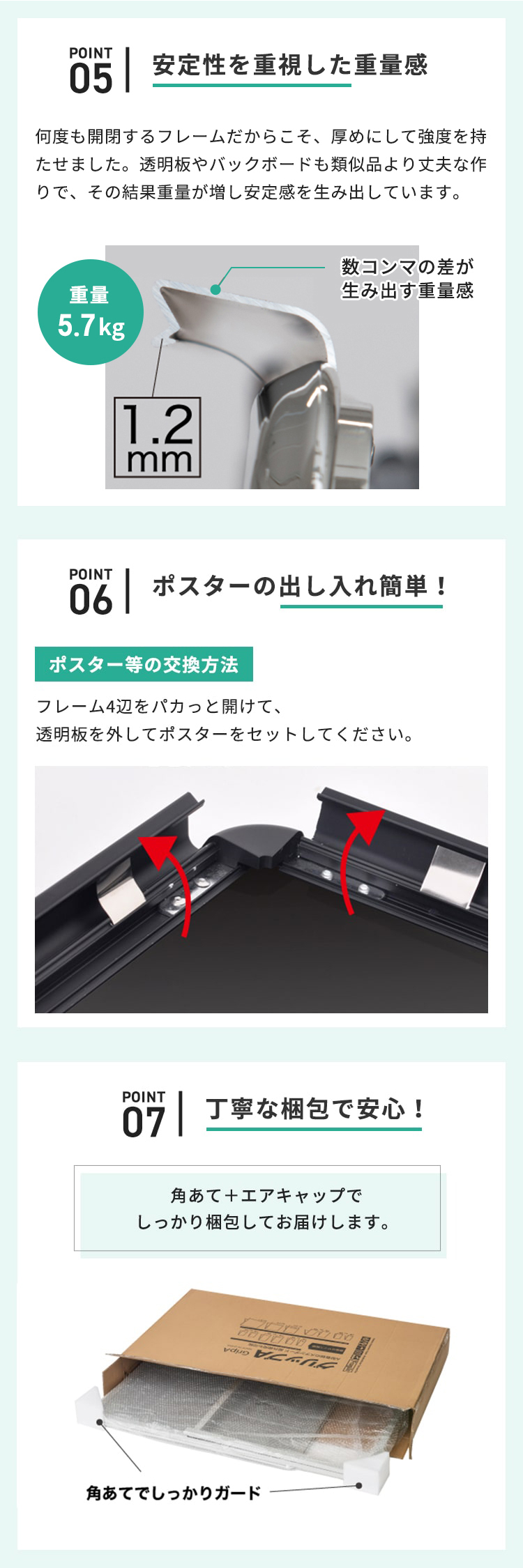 グリップA A1片面ロー 説明