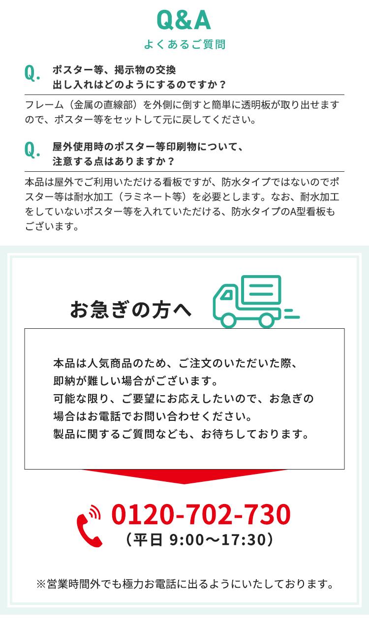 グリップA B1タテロー片面 説明