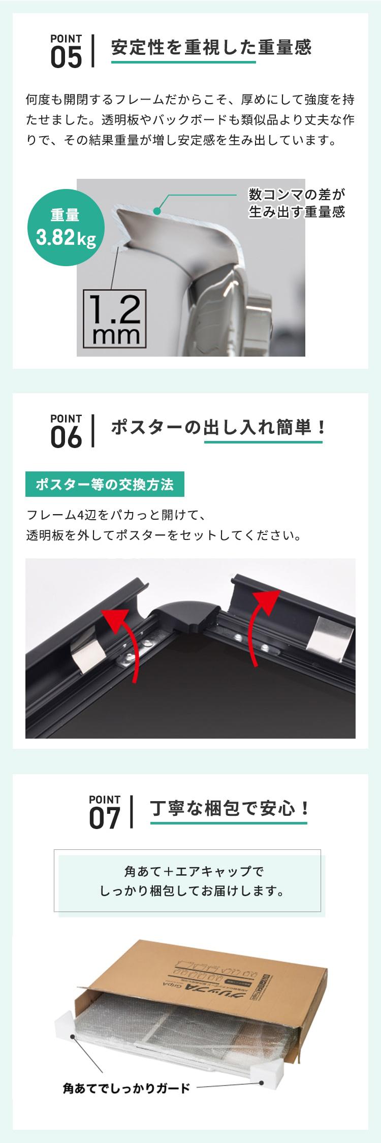 グリップA A1縦ハーフ片面 説明