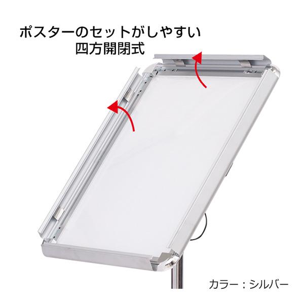 LEDグリップS 説明1