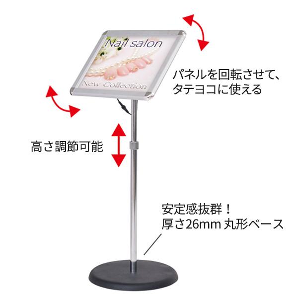 LEDグリップS 説明3