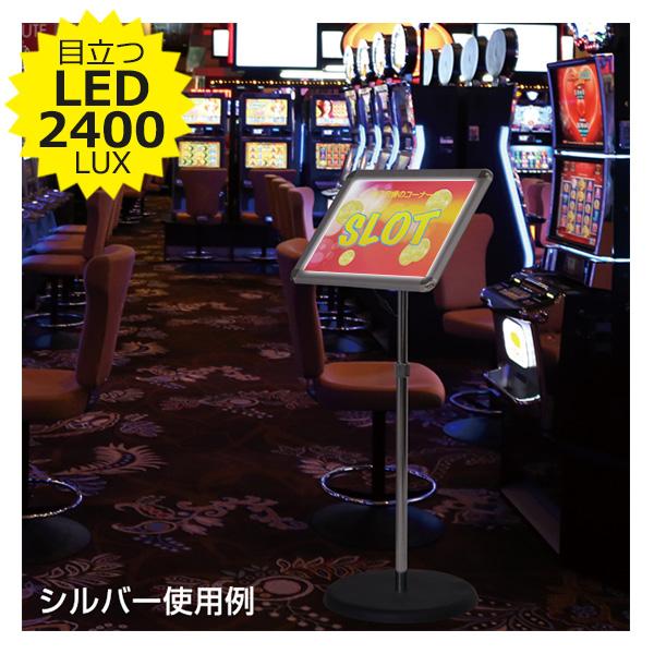 LEDグリップS イメージ
