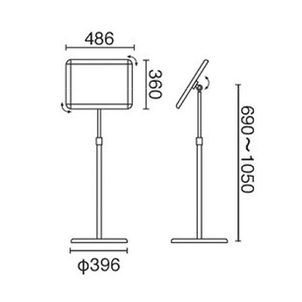 LEDグリップS サイズ