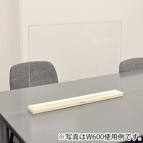 木製台座パーテーション90使用例