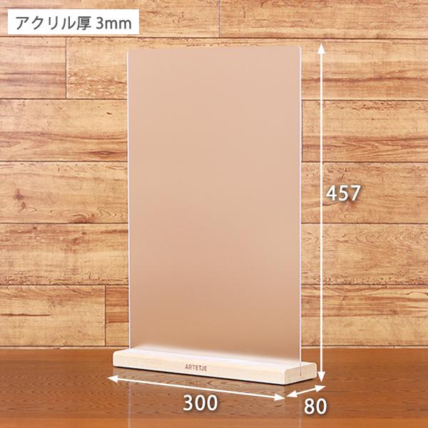 木製台座パーテーション30Mサイズ
