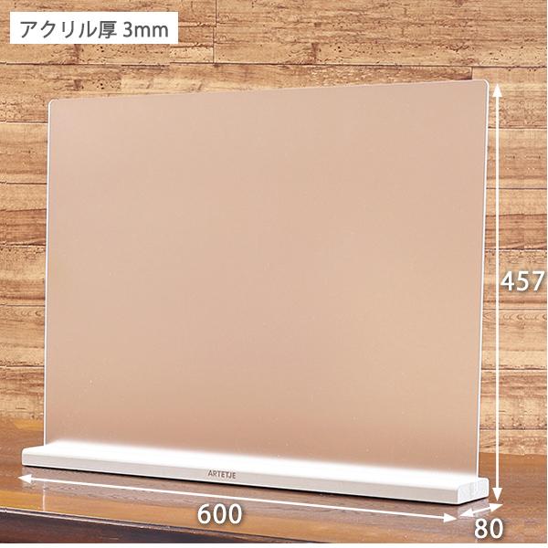 木製台座パーテーション60Mサイズ