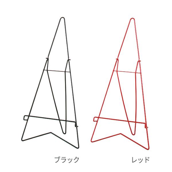 FE-11 カラー