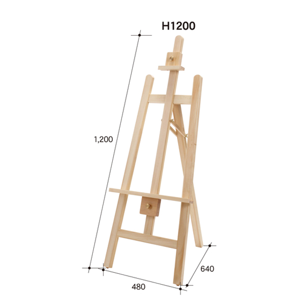 イーゼルh1200 説明2