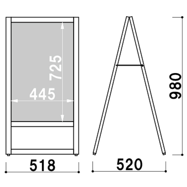 A型マーカーボードサイズ