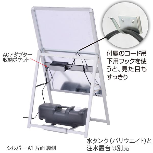 LEDグリップA 使い方2