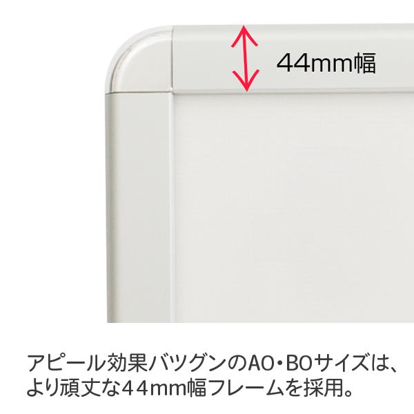LEDグリップA 使い方1