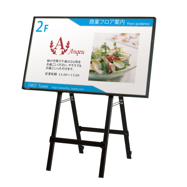 電子看板 デジタルサイネージ TP436CS