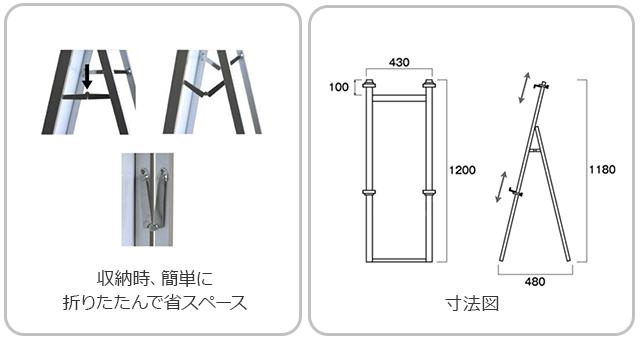 アルミフリーイーゼル430説明04