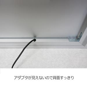 okh49電源3