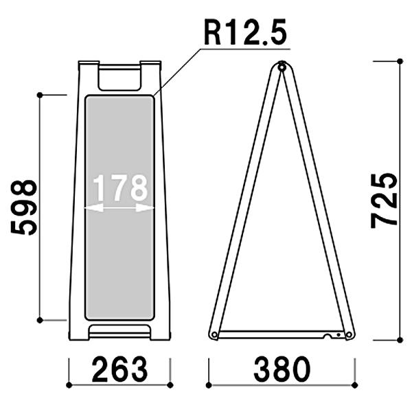 黒板Aサイン SPシリーズサイズ