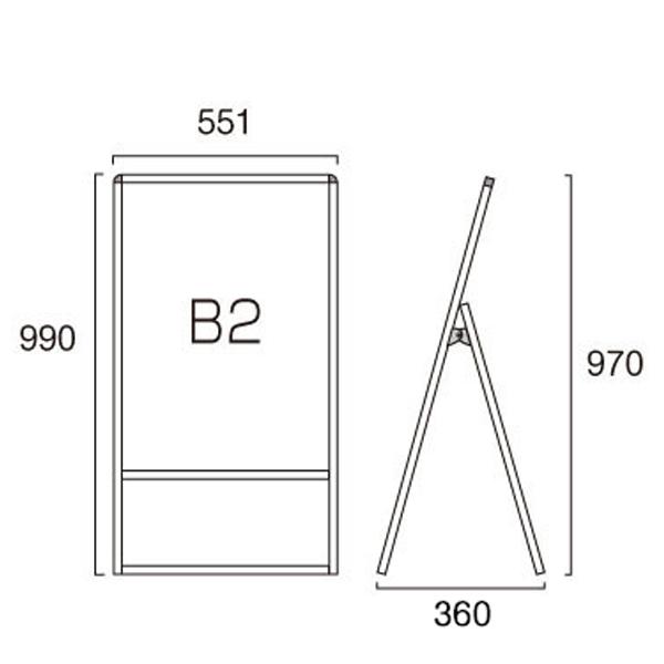 バリウススタンド看板B2片面 サイズ